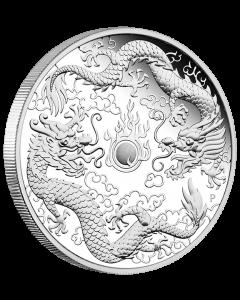 2020 澳洲双龙 .9999精铸银币1盎司
