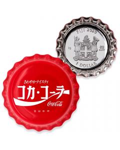 2020 斐济可口可乐国际版  - 日本瓶盖造型  .999银币 6克