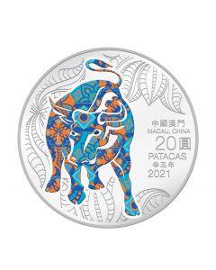 2021年1盎司澳门农历生肖系列—牛年 .999精制银币