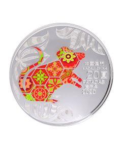 2020年1盎司澳门农历生肖系列—鼠年 .999精制银币