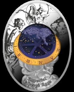 2020 纽埃岛法贝热彩蛋系列 - 沙皇星座彩蛋 .999精铸银币16.81克