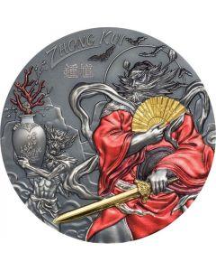 2020年 库克群岛亚洲神话 - 钟馗 .999 高浮雕仿古银币 3盎司